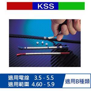 KSS N-3-B N型配線標誌 (30入)