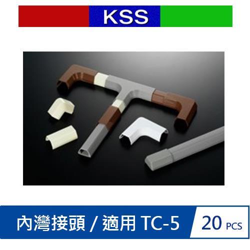 KSS TCL-5 配線槽L接頭 白 (20入)