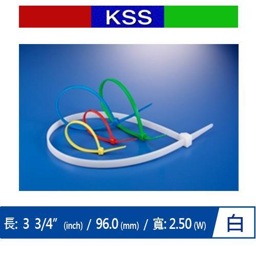 KSS CV-094 尼龍紮線帶 白 (100PCS)