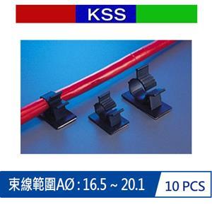 KSS AP-1720 可調式配線固定座 (10入)