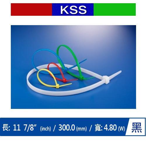 KSS CV-300SB 尼龍紮線帶 黑 (100PCS)