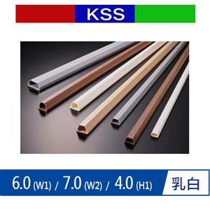 KSS TC-1MW  電話配線槽 乳白 (單支)