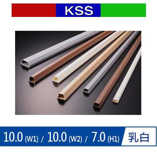 KSS TC-3MW 電話配線槽 乳白 (單支)
