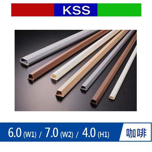 KSS TC-1BN 電話配線槽 咖啡 (單支)