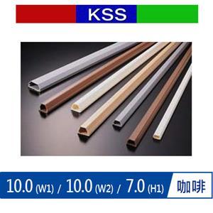 KSS TC-3BN  電話配線槽 咖啡 (單支)