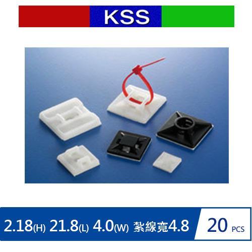 KSS HC-101 粘式配線固定座 (20入)