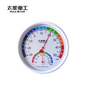 太星電工 DA260健康管理溫濕度計
