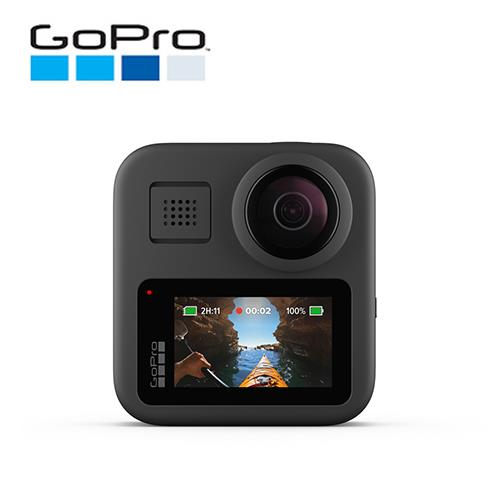 GoPro MAX 360度全景運動攝影機