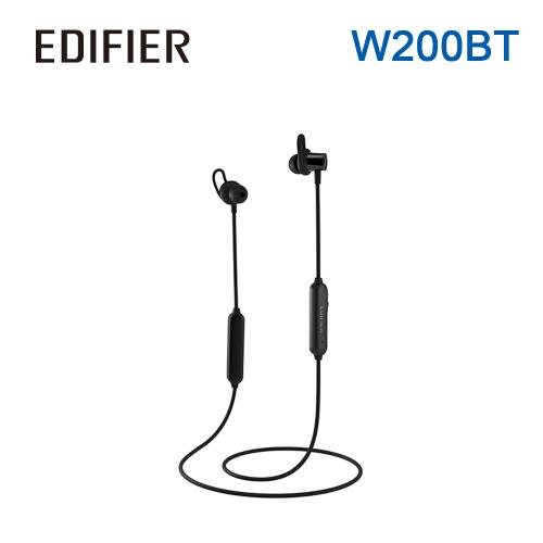 EDIFIER W200BT SE-B 掛頸版藍牙運動耳機 黑