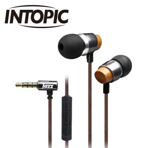INTOPIC 入耳式木質耳機麥克風(鐵灰)JAZZ-I89-GR-1