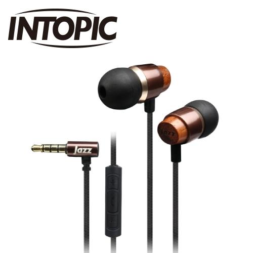 INTOPIC 入耳式木質耳機麥克風 棕色 JAZZ-I89-BR-1