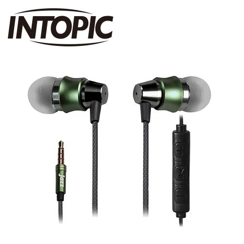 INTOPIC 入耳式鋁合金耳機麥克風 綠色 JAZZ-I112-GN