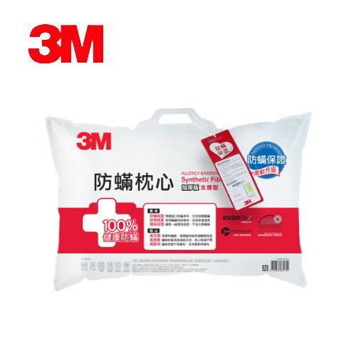 3M Filtete 防蹣枕心 支撐型 (加厚版)