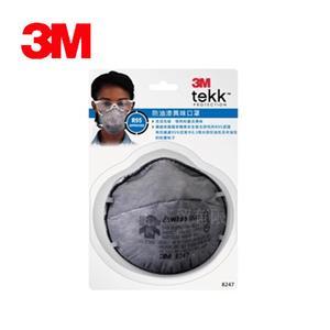 3M TEKK 防漆異味口罩