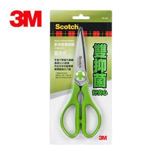 3M Scotch 抗菌料理剪刀