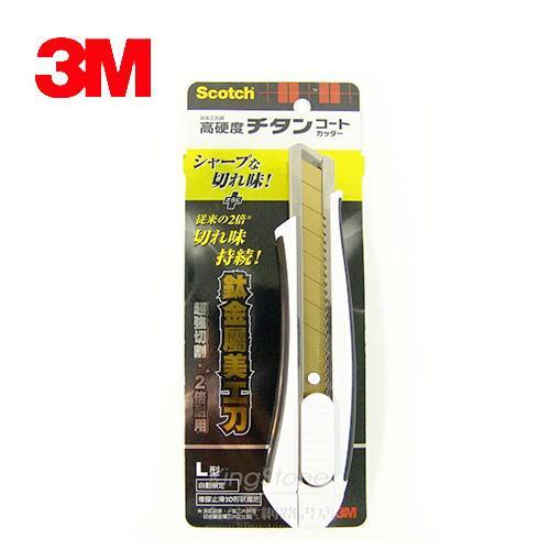 3M Scotch 鈦金屬美工刀 L型