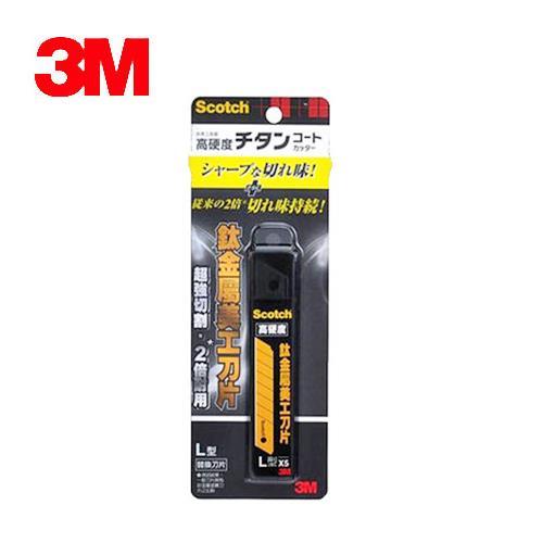 3M Scotch 鈦金屬美工刀片 L (5入)