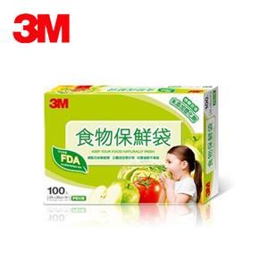 3M食物保鮮袋(大) 盒裝 20x35cm/100入