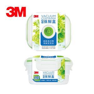 3M 真空保鮮盒長方型 500ml