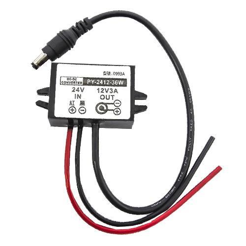 DC-DC 降壓電源轉換器+DC線 PY-2412-36W 實驗室模組 0993A