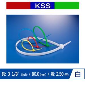 KSS CV-080K 尼龍紮線帶 白 (1000 PCS)