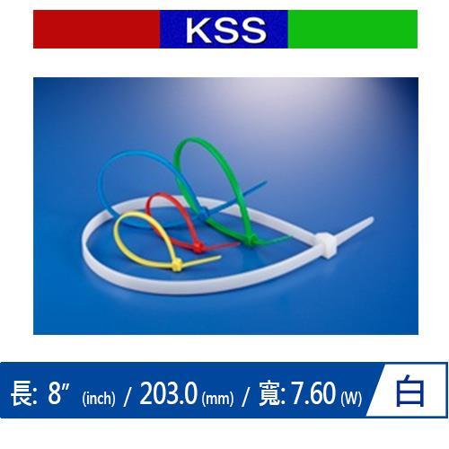 KSS CV-200LK 尼龍紮線帶 白 (1000 PCS)