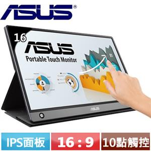 R1【福利品】ASUS ZenScreen™ Touch MB16AMT 可攜式觸控螢幕.