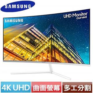 R1【福利品】SAMSUNG三星 32型 U32R591CWC 4K UHD曲面螢幕 白色.