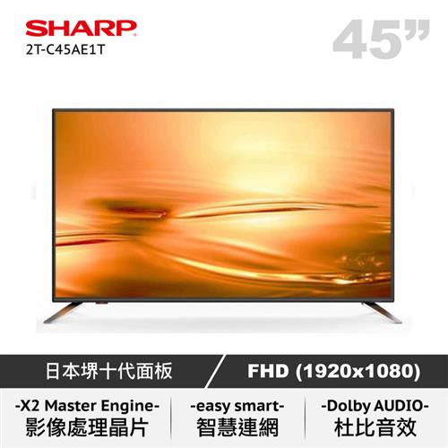 SHARP 45型智慧型LED顯示器 2T-C45AE1T【特價9888】