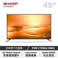 SHARP 45型智慧型LED顯示器  2T-C45AE1T