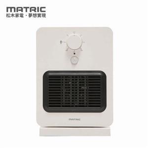 松木智能感知陶瓷電暖器  MG-CH0804P