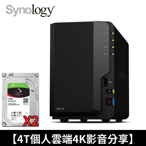 【個人雲端4K影音分享】Synology NAS+IronWolf 2TB 二顆