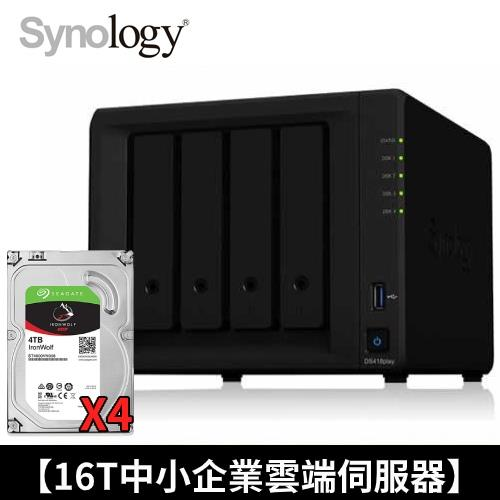 【16T企業雲端伺服器】Synology NAS+IronWolf 4TB四顆