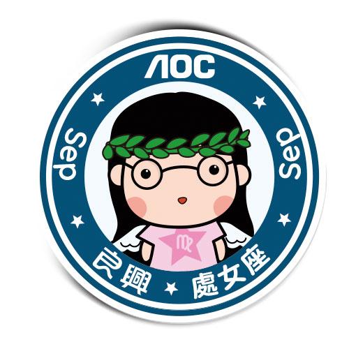 【良興 x AOC聯名專屬】陶瓷吸水杯墊-純真處女座