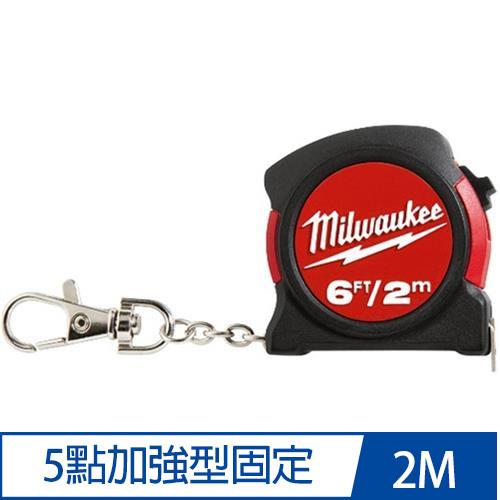 Milwaukee 米沃奇 2m/16FT捲尺鑰匙圈
