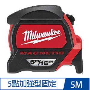 Milwaukee 米沃奇 加強型高規雙面捲尺附磁 5M