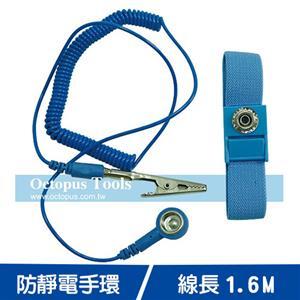 Octopus 壓扣鬆緊帶式防靜電手環 1.6M  578.100