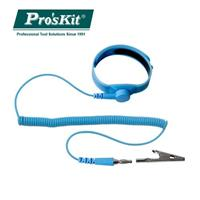 Pro'sKit寶工 AS-612F 快速調整型防靜電腕帶(無塵室用)