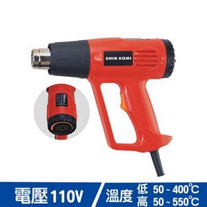 型鋼力 無段式調溫熱風槍1440W