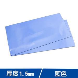 1.5mm 矽膠散熱墊 (藍色)