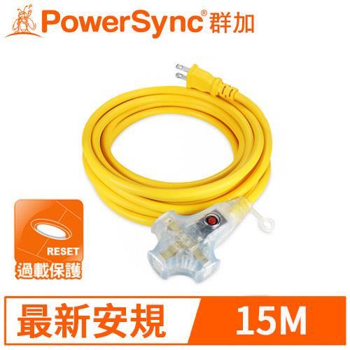 PowerSync 群加 TU3W4150 2P  1對3帶燈動力延長線 15M 黃