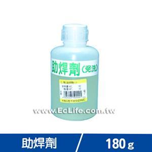 助焊劑 (小瓶裝) 180g