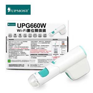 UPMOST 登昌恆 UPG660W Wi-Fi數位顯微鏡