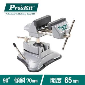 Pro'sKit 寶工 PD-376 吸盤萬向工作鉗台