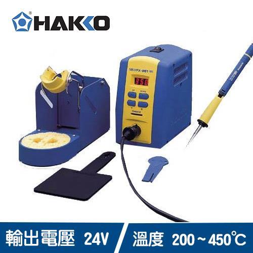 HAKKO FX-951 無鉛溫控電烙鐵