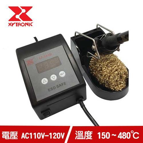 賽威樂XYTRONIC LF-399D 防靜電數位顯示可調溫控烙鐵 AC110V 80W