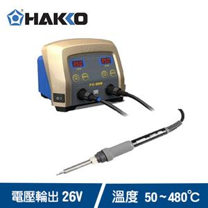 HAKKO FX-889 ESD防靜電溫控焊接機台
