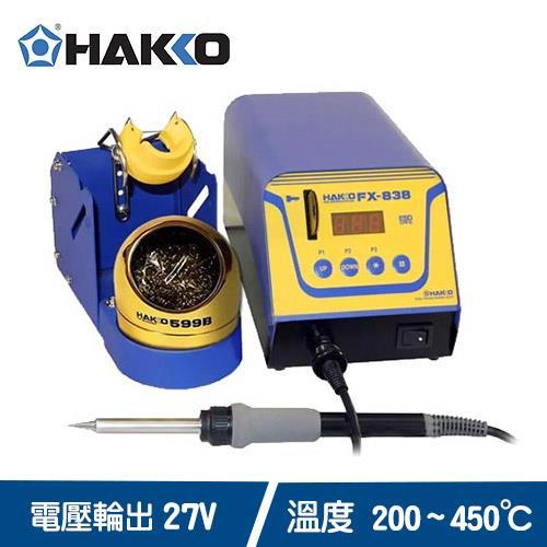 HAKKO FX-838 ESD防靜電溫控焊接機台