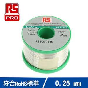 RS PRO 無鉛錫銀銅焊錫絲 250g 0.25mm