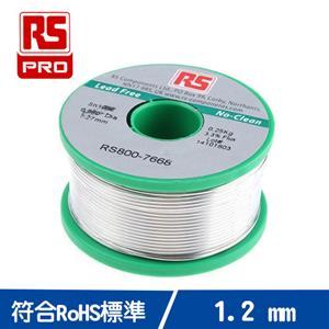RS PRO 無鉛錫銅焊錫絲  250g 1.2mm